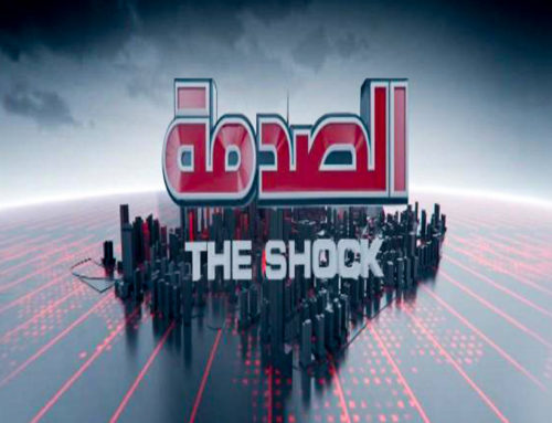 THE SHOCK – SEASON 1