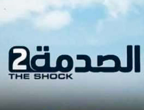 THE SHOCK – SEASON 2