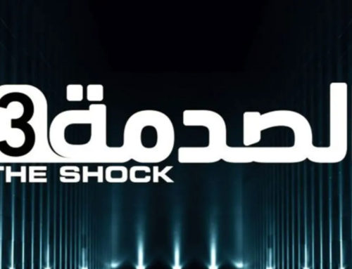 THE SHOCK – SEASON 3