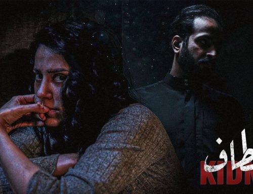 Ikhtetaf (Kidnap) – 2021